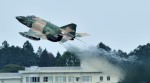 kamerajiijiさんが、茨城空港で撮影した航空自衛隊 RF-4E Phantom IIの航空フォト(写真)