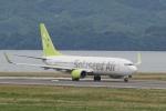 HEATHROWさんが、長崎空港で撮影したソラシド エア 737-81Dの航空フォト(写真)
