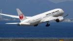せせらぎさんが、中部国際空港で撮影した日本航空 787-8 Dreamlinerの航空フォト(写真)