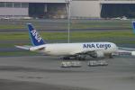 ころころさんが、羽田空港で撮影した全日空 767-381Fの航空フォト(写真)