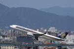 カンクンさんが、福岡空港で撮影したシンガポール航空 A330-343Xの航空フォト(写真)