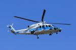 たまさんが、羽田空港で撮影した海上保安庁 S-76Dの航空フォト(写真)