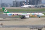 キイロイトリ1005fさんが、羽田空港で撮影したエバー航空 A330-302Xの航空フォト(写真)