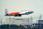 takamaruさんが、浜松基地で撮影した航空自衛隊 T-33Aの航空フォト(写真)