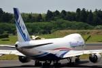 JA946さんが、成田国際空港で撮影した日本貨物航空 747-8KZF/SCDの航空フォト(写真)