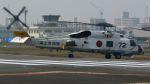 航空見聞録さんが、八尾空港で撮影した海上自衛隊 SH-60Jの航空フォト(写真)