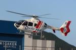 ショウさんが、済生会滋賀県病院で撮影した学校法人ヒラタ学園 航空事業本部 EC135P2+の航空フォト(写真)