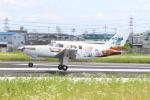 ショウさんが、八尾空港で撮影した日本個人所有 PA-46-310P Malibuの航空フォト(写真)