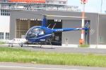 ショウさんが、八尾空港で撮影したちくぎんリース R22 Beta IIの航空フォト(写真)