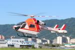 ショウさんが、八尾空港で撮影した朝日航洋 MD-900 Explorerの航空フォト(写真)
