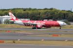 ショウさんが、成田国際空港で撮影したインドネシア・エアアジア・エックス A330-343Xの航空フォト(写真)