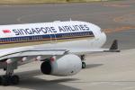 カンタさんが、中部国際空港で撮影したシンガポール航空 A330-343Xの航空フォト(写真)