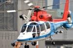 skyclearさんが、東京ヘリポートで撮影した川崎市消防航空隊 AS365N3 Dauphin 2の航空フォト(写真)