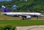 あしゅーさんが、福岡空港で撮影した香港エクスプレス A320-232の航空フォト(写真)