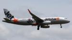 redbull_23さんが、成田国際空港で撮影したジェットスター・ジャパン A320-232の航空フォト(写真)