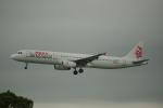 JA8037さんが、香港国際空港で撮影したキャセイドラゴン A321-231の航空フォト(写真)