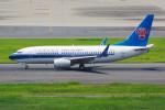 PASSENGERさんが、羽田空港で撮影した中国南方航空 737-71Bの航空フォト(写真)