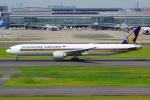 PASSENGERさんが、羽田空港で撮影したシンガポール航空 777-312/ERの航空フォト(写真)