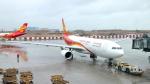 誘喜さんが、香港国際空港で撮影した香港航空 A330-243の航空フォト(写真)