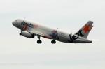 動物村猫君さんが、大分空港で撮影したジェットスター・ジャパン A320-232の航空フォト(写真)