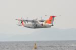はっし~さんが、長崎空港で撮影した海上自衛隊 US-1Aの航空フォト(写真)