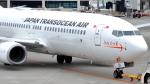 誘喜さんが、那覇空港で撮影した日本トランスオーシャン航空 737-8Q3の航空フォト(写真)