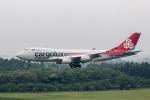 xingyeさんが、成田国際空港で撮影したカーゴルクス・イタリア 747-4R7F/SCDの航空フォト(写真)