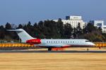 SGR RTさんが、成田国際空港で撮影した不明の航空フォト(写真)