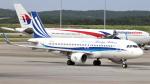 誘喜さんが、クアラルンプール国際空港で撮影したヒマラヤ・エアラインズ A320-200の航空フォト(写真)