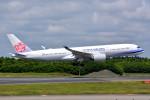 トロピカルさんが、成田国際空港で撮影したチャイナエアライン A350-941XWBの航空フォト(写真)