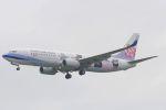 ladyinredさんが、成田国際空港で撮影したチャイナエアライン 737-8FHの航空フォト(写真)
