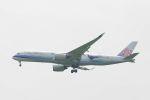ladyinredさんが、成田国際空港で撮影したチャイナエアライン A350-941XWBの航空フォト(写真)