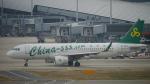 lufthansa9919さんが、関西国際空港で撮影した春秋航空 A320-214の航空フォト(写真)