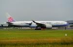 kamerajiijiさんが、成田国際空港で撮影したチャイナエアライン A350-941XWBの航空フォト(写真)