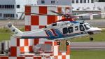 ロストロさんが、名古屋飛行場で撮影した三重県防災航空隊 AW139の航空フォト(写真)