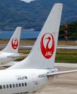 staralliance☆JA712Aさんが、長崎空港で撮影した日本航空 737-846の航空フォト(写真)