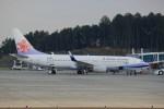 mojioさんが、静岡空港で撮影したチャイナエアライン 737-809の航空フォト(写真)