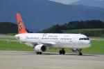 mojioさんが、静岡空港で撮影したトランスアジア航空 A321-131の航空フォト(写真)