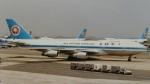 TKOさんが、羽田空港で撮影した全日空 747SR-81の航空フォト(写真)