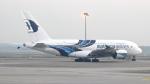 誘喜さんが、クアラルンプール国際空港で撮影したマレーシア航空 A380-841の航空フォト(写真)