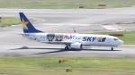 誘喜さんが、羽田空港で撮影したスカイマーク 737-86Nの航空フォト(写真)