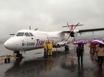 flying-dutchmanさんが、花蓮空港で撮影したトランスアジア航空 ATR-72-600の航空フォト(写真)