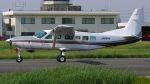 航空見聞録さんが、八尾空港で撮影した朝日航空 208 Caravan Iの航空フォト(写真)