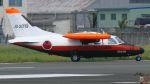 航空見聞録さんが、八尾空港で撮影した陸上自衛隊 LR-1の航空フォト(写真)