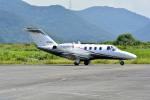 Gambardierさんが、岡南飛行場で撮影したオートパンサー 525 Citation CJ1の航空フォト(写真)