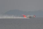 らひろたんさんが、岩国空港で撮影した海上自衛隊 US-1Aの航空フォト(写真)