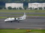 よんすけさんが、成田国際空港で撮影した国土交通省 航空局 DHC-8-315Q Dash 8の航空フォト(写真)