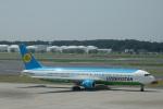 flying-dutchmanさんが、成田国際空港で撮影したウズベキスタン航空 767-33P/ERの航空フォト(写真)