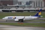 msrwさんが、福岡空港で撮影したスカイマーク 737-86Nの航空フォト(写真)
