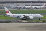 JA882Aさんが、羽田空港で撮影した日本航空 787-8 Dreamlinerの航空フォト(写真)